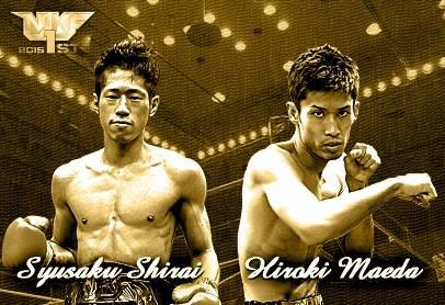 NJKFバンタム級タイトルマッチ 3分5R   白井周作 (Bombo Freely) NJKFバンタム級王者VS前田浩喜 (CORE) NJKFバンタム級1位