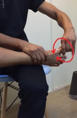 足指伸ばし1