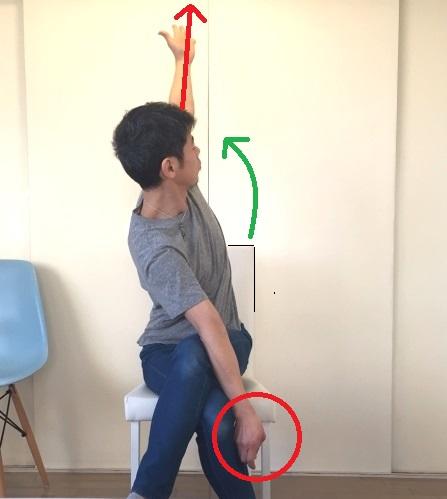 左腕を伸ばし胸も伸ばす