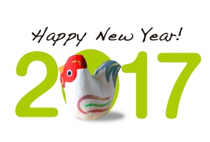 2017年Happy New Year!